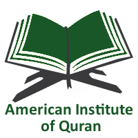 American Institute of Quran Logo